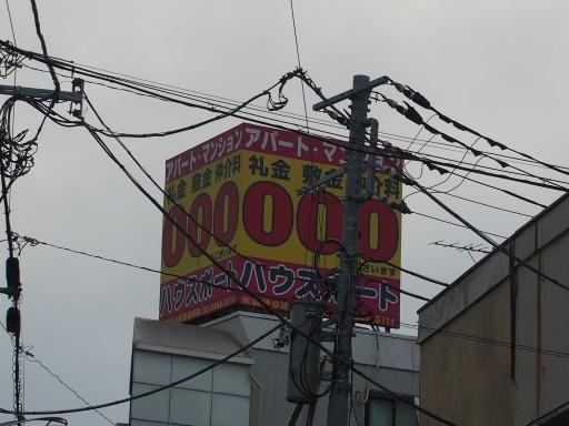 20190330・東京さネオン17