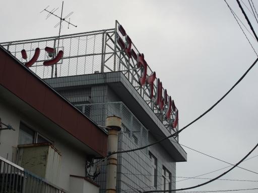 20190330・東京さネオン16