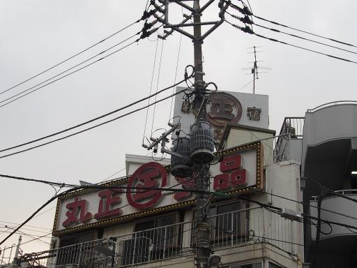 20190330・東京さネオン14