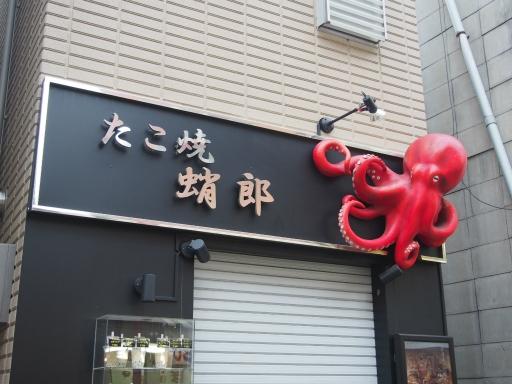 20190330・東京さネオン15