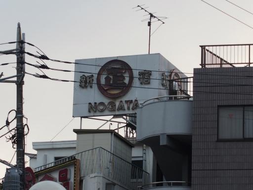 20190330・東京さネオン13