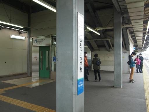 20190330・東京さ鉄01