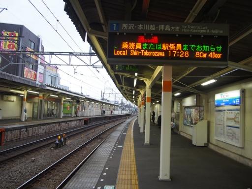 20190330・東京さ鉄10・都立家政
