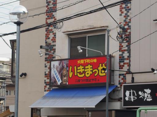 20190414・長野旅行1-06