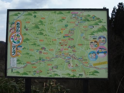 20190414・長野旅行2-12・大