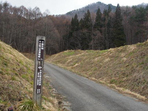 20190414・長野旅行2-24