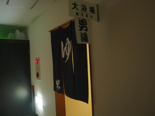20190414・長野旅行4-10