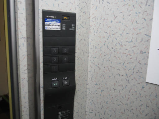 20190414・長野旅行4-08