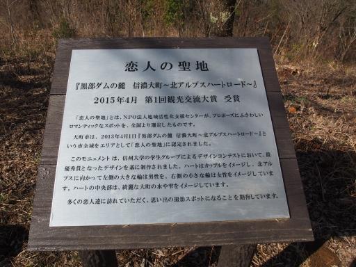 20190415・長野旅行5-08・中