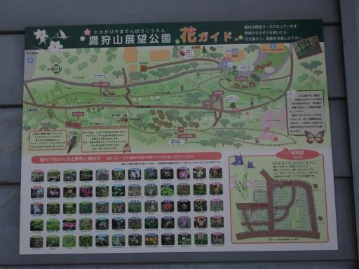 20190415・長野旅行5-13・大