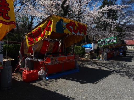 20190415・長野旅行7-05