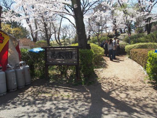 20190415・長野旅行7-01・花木園