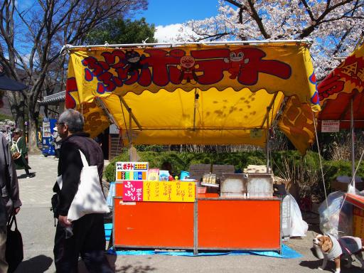 20190415・長野旅行7-22