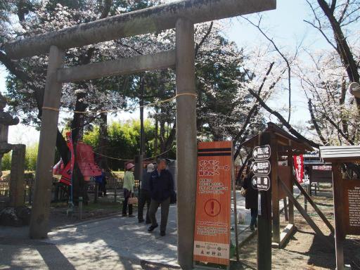 20190415・長野旅行7-20