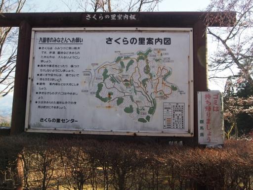 20190415・長野旅行9-06・大