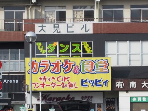 20190414・長野旅行ネオン04