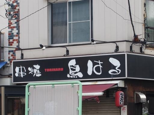 20190414・長野旅行ネオン02
