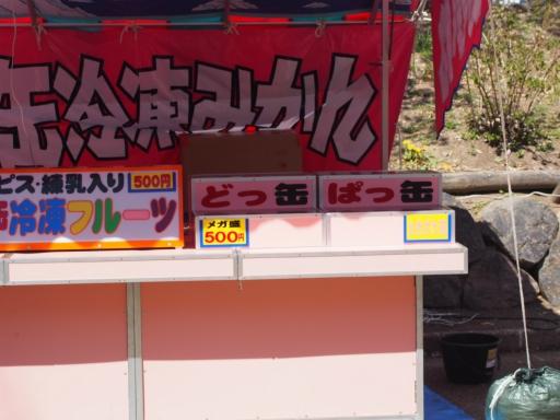 20190415・長野旅行ネオン12
