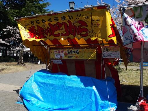20190415・長野旅行ネオン18