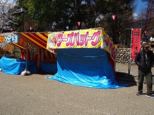 20190415・長野旅行ネオン15