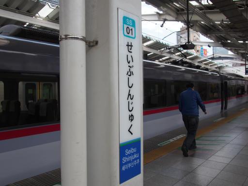 20190507・カメラレンズが壊れて2-15・西武新宿到着