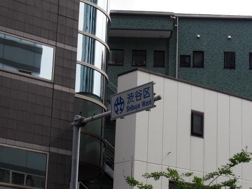 20190518・新宿中野散歩1-11・渋谷区界