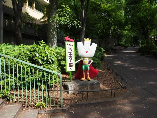 20190518・新宿中野散歩1-07