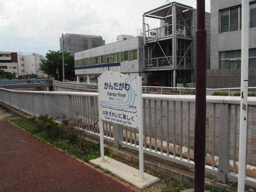 20190518・新宿中野散歩1-18・神田川左折