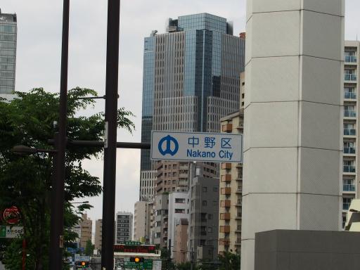 20190518・新宿中野散歩1-15・中野区界
