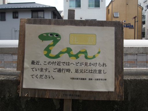 20190518・新宿中野散歩1-24・中