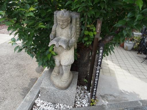 20190518・新宿中野散歩1-21・ニノキン・中