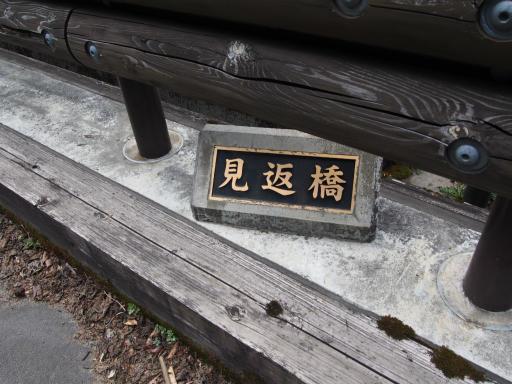 20190519・奥裾花2-13