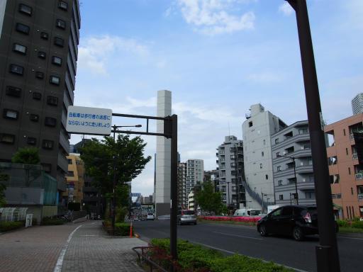 20190518・新宿中野散歩空06・中野区界