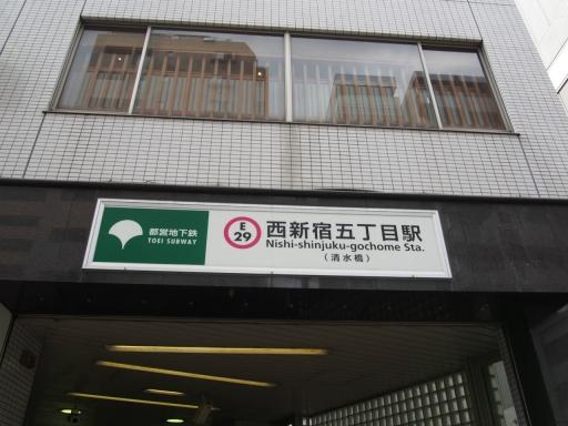 20190518・新宿中野散歩空04・大