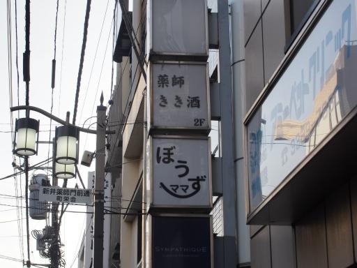 20190519・奥裾花ネオン6(20日)