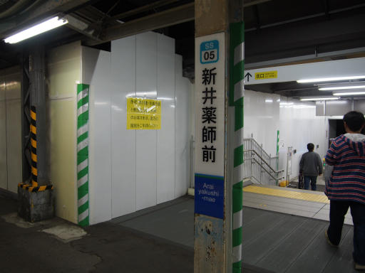 20190602・鍋倉高原旅行1-03