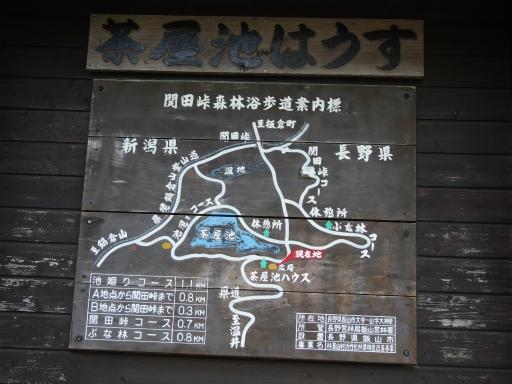 20190602・鍋倉高原旅行2-04・中