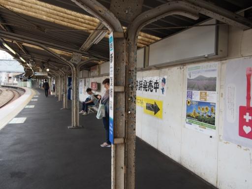 20190602・鍋倉高原旅行鉄6