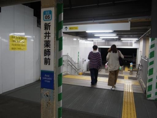 20190602・鍋倉高原旅行鉄2・新井薬師前駅