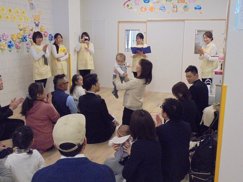 DSC02012blog.jpg