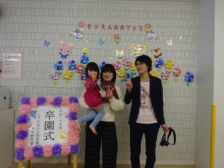 DSC06695blog.jpg