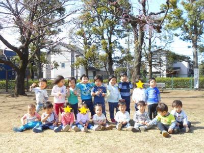 保谷園ブログ DSCN9136