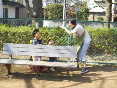 保谷園ブログ DSCN9141
