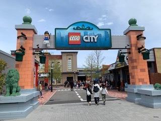 レゴシティ入口