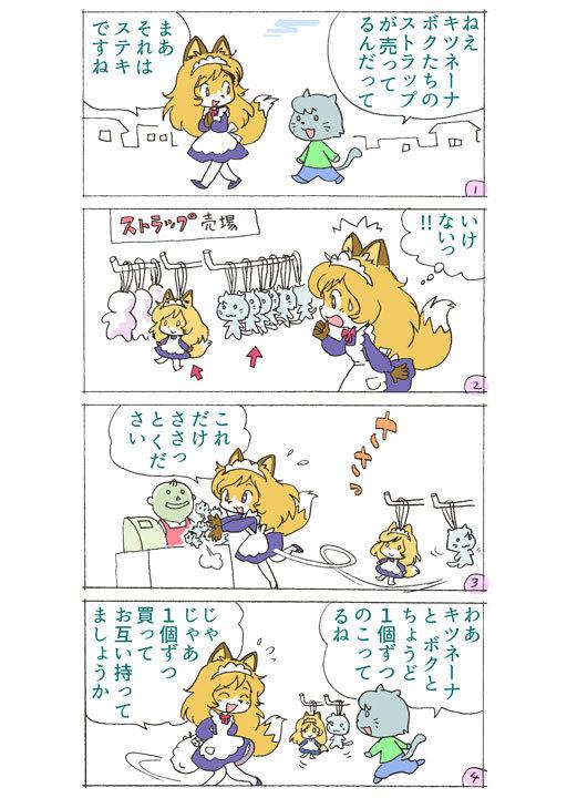 strap02.jpg