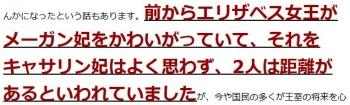 ten【うんこ通信】溜まりに溜まったエ下劣ネタ(前編) ~最低の国、エ下劣~