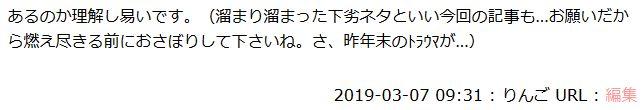 201903311012538d3.jpg
