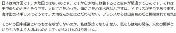 中西進先生 の李承信さんご紹介講演5