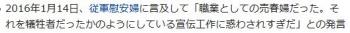 wiki桜田義孝