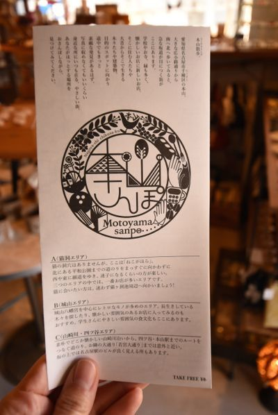190504-本山さんぽ1